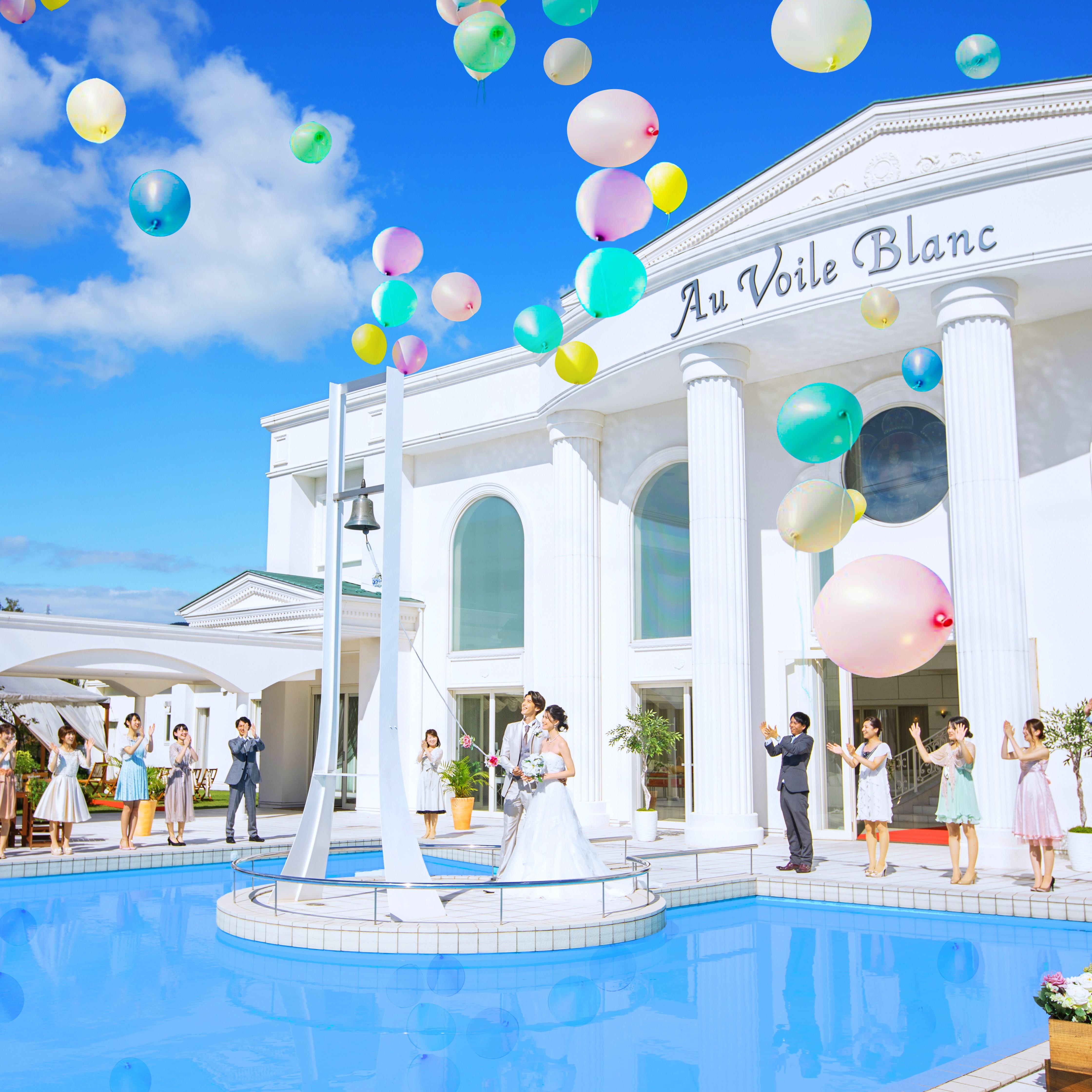 【たくさんの友人を招待】安心な結婚式ご案内★来館1万円ギフト