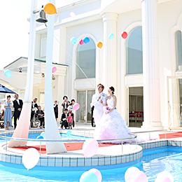 「幸せな笑顔」がたくさん溢れた結婚式