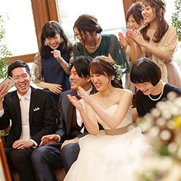 ゲストも楽しめるアットホームな結婚式