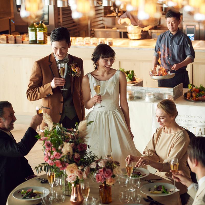 【少人数の方にオススメ】挙式×お食事会≪おもてなし婚相談会≫