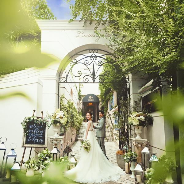 【プライベートウェディング】緑と光に包まれた 邸宅貸切体験会