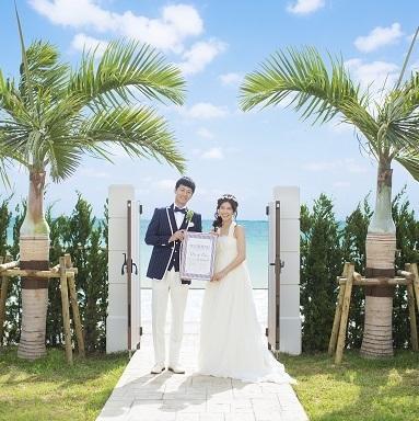 【新横浜サロン】ゲストが喜ぶリゾート挙式が叶うリゾート相談会