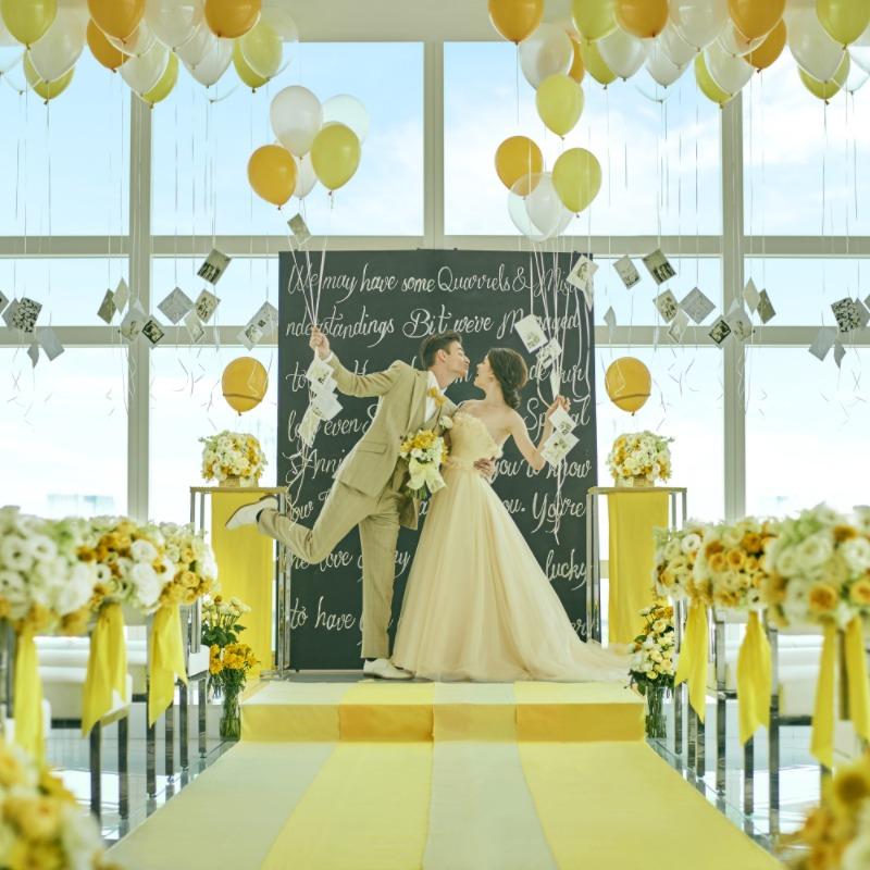 【2020年1月~3月】しっかり準備で安心して結婚式を★全天候型だから快適な秋のお得プラン♪